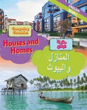 comparing-countries-houses-and-homes-english-arabic-