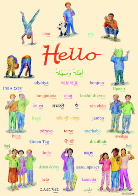 helloposter