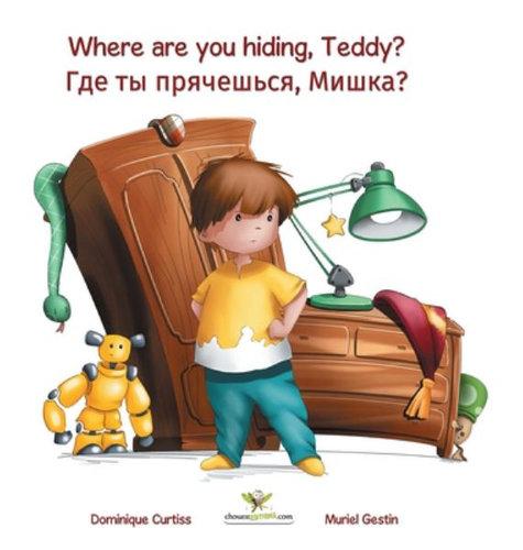 where-are-you-hiding-teddy-