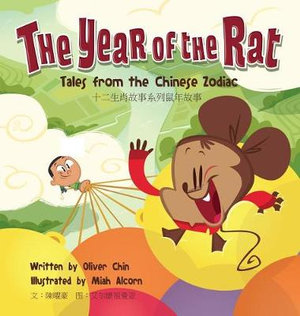 year-of-the-rat